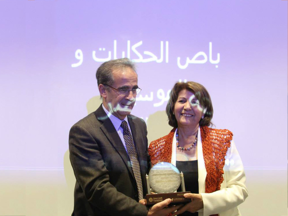Bestowing Ceremony of the Euromed Dialogue Award 2013