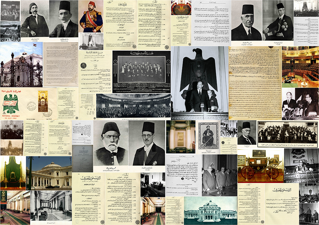 History of Egyptian Parliaments & Constitutions