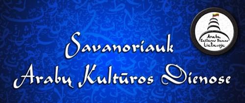 savanoriauk arabu kulturos dienose